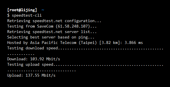Speedtest on Linux