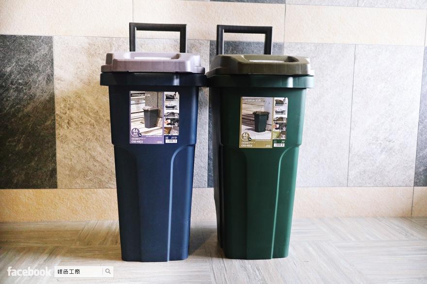開箱 ECO 機能型戶外拉桿式垃圾桶
