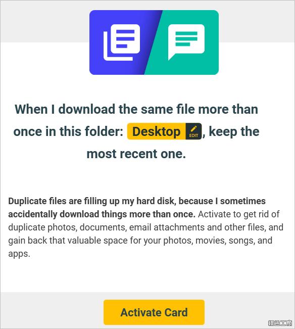 Ellp 電腦數位個人助理