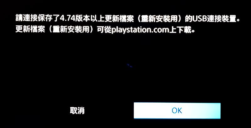 PS4 Pro 更換 SSD 硬碟,HyperX Savage 480GB SSD 2.5吋固態硬碟