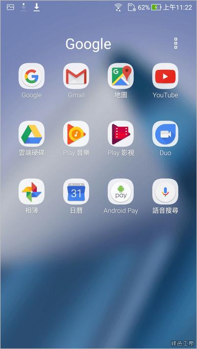 ZenFone 4 開箱評測