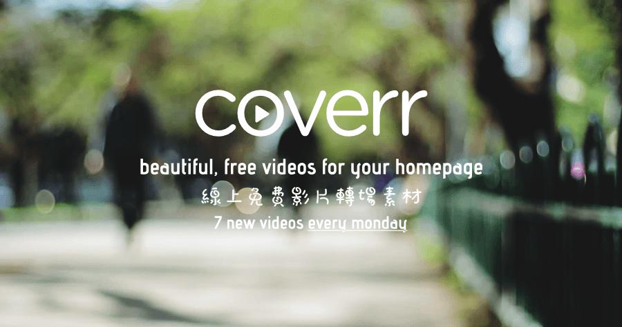 Coverr 線上免費影音素材,週週更新 7 部影片轉場素材