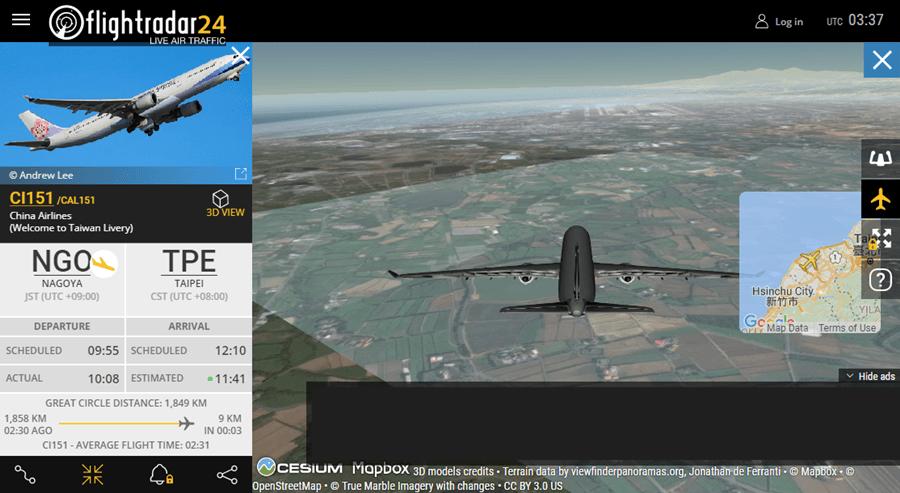 flightradar24 線上查詢飛機即時狀況資訊
