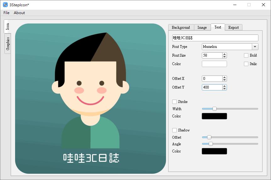 3StepIcon 圖示icon製造機產生器,限時免費