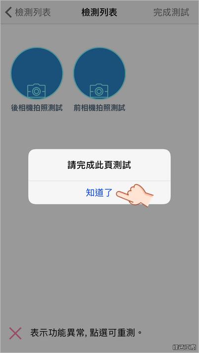 手機回收換現金,iPhone回收價格