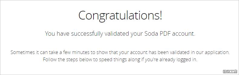 SodaPDF PDF編輯轉檔 License