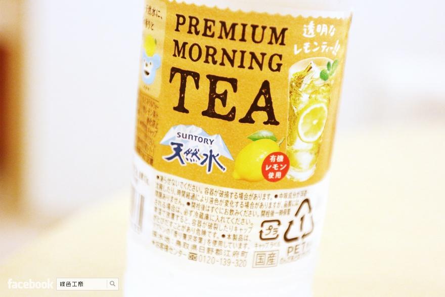 透明檸檬紅茶