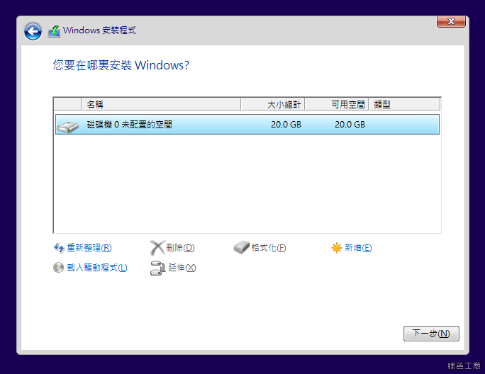 Synology Virtual Machine Manager 安裝設定