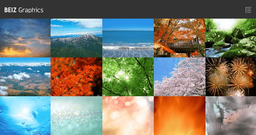 BEIZ Graphics 線上免費日本風景圖片素材