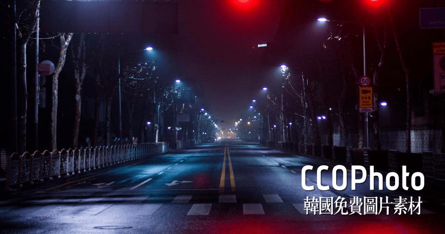 CC0Photo 韓國免費圖片素材