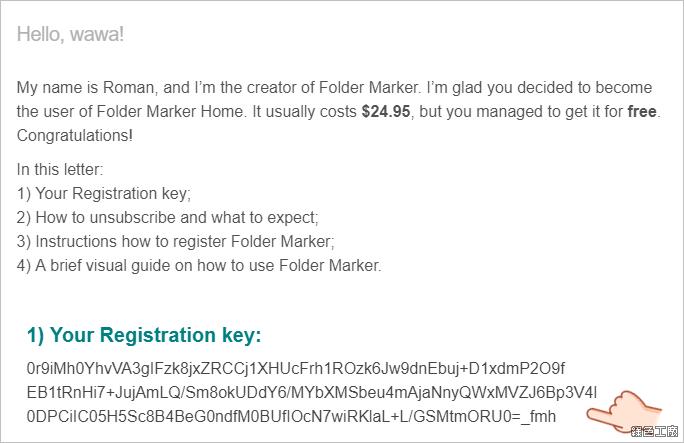 Folder Marker Home 改變資料夾顏色樣式