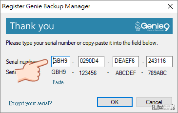 Genie Backup Manager Home 9 限時免費 License