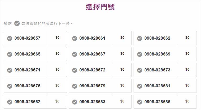 $188終身上網吃到飽 LINE好友限定搶購│台灣之星 TSTAR