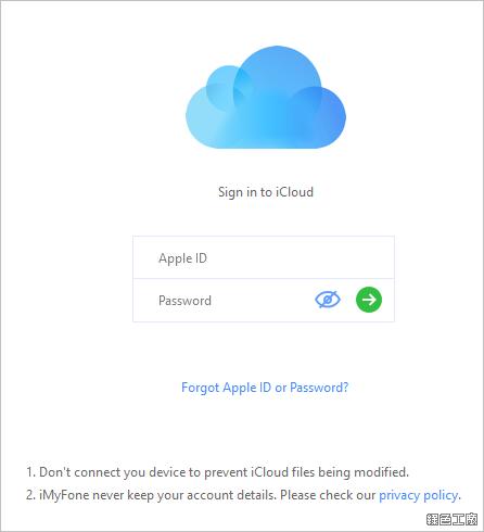iMyFone D-Port iOS 備份還原工具,感恩特價五元
