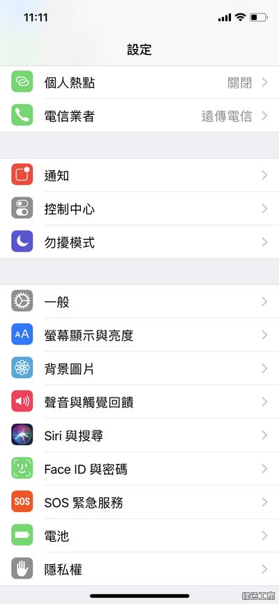 iPhone X 透明桌布下載,X光桌布下載