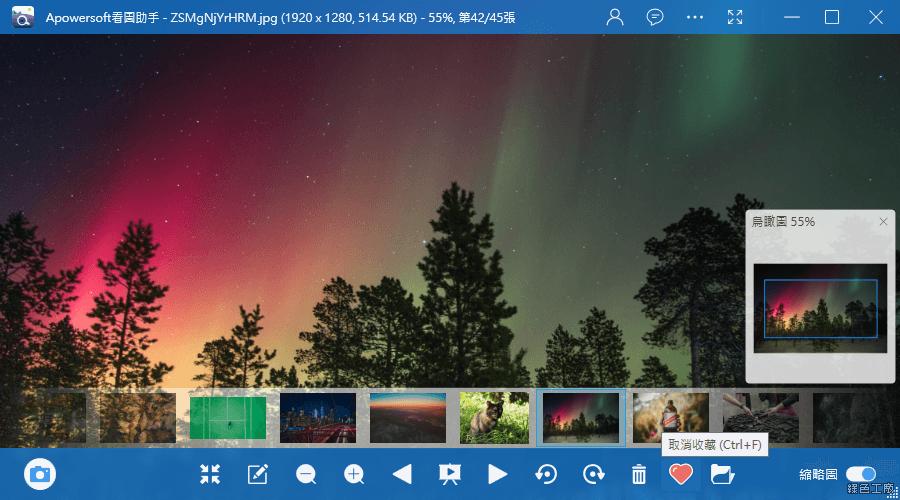 看图助手 apowersoft photo viewer 非常推荐的图片浏览工具