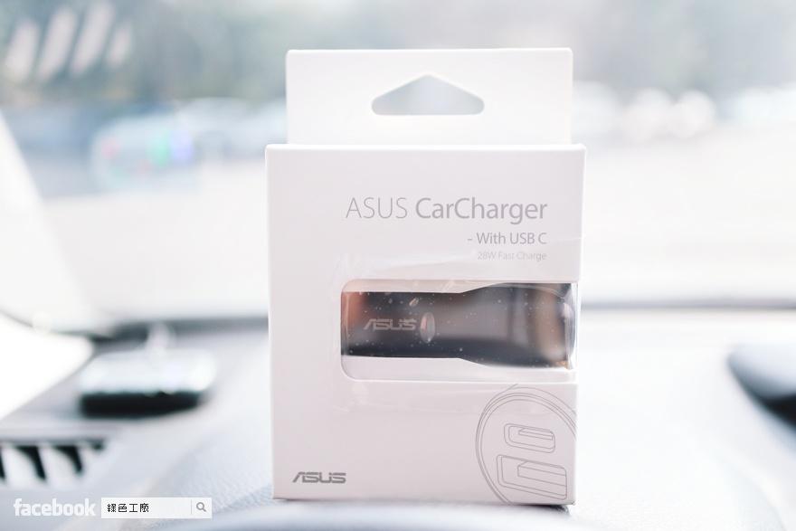 【開箱】ASUS 車用 USB 28W 快速充電器 CarCharger,支援 USB Type-C 15W 直接充電