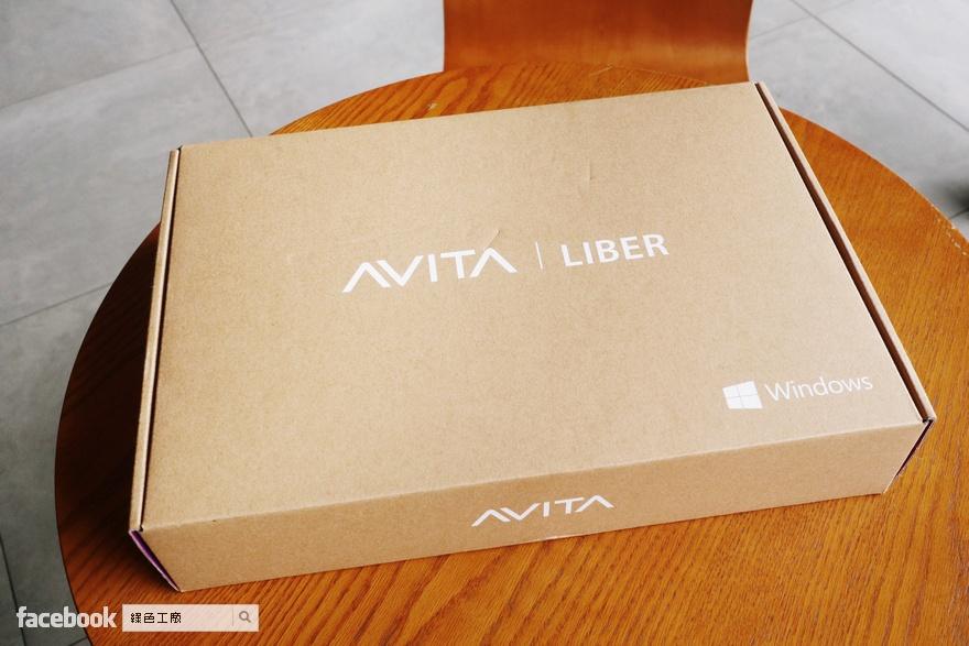 【開箱】 AVITA LIBER 全金屬金身纖薄玩色筆電,Macbook Air 的外型加上 10 小時超長續航時間