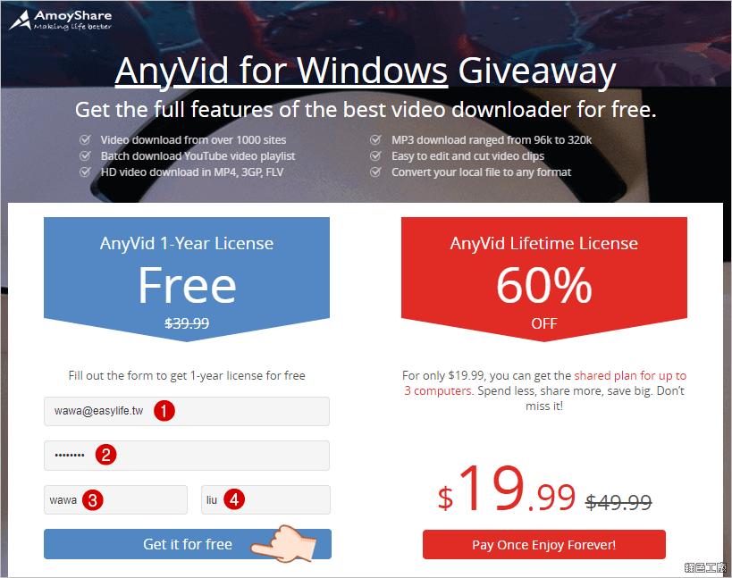 AnyVid 超過 1000 影音網站下載
