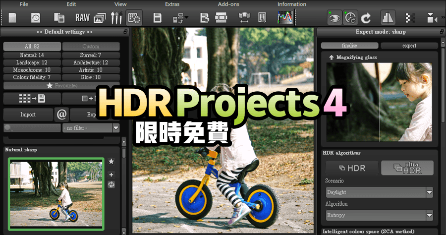 hdr projects 5