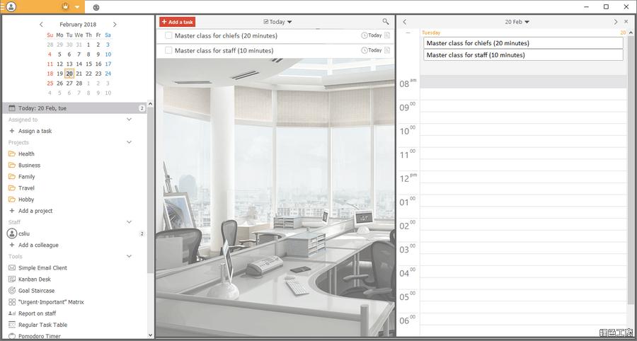 LeaderTask 跨平台行事曆工具