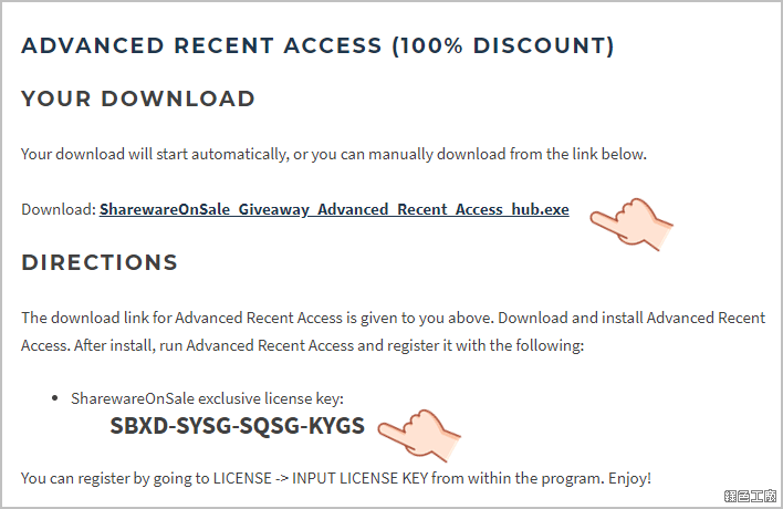 Advanced Recent Access License