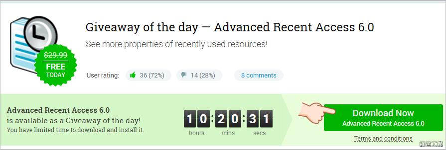 Advanced Recent Access License