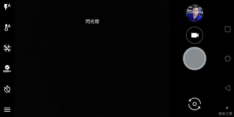 GoogleCamera Pixel2Mod Arnova8G2 V6