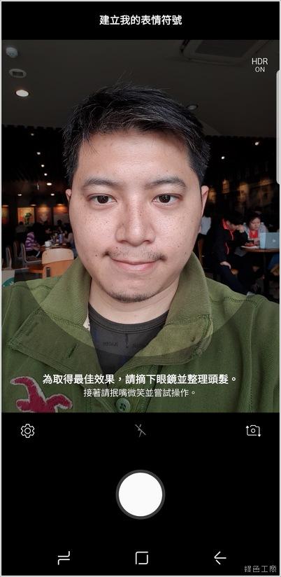 開箱評測 Samsung Galaxy S9