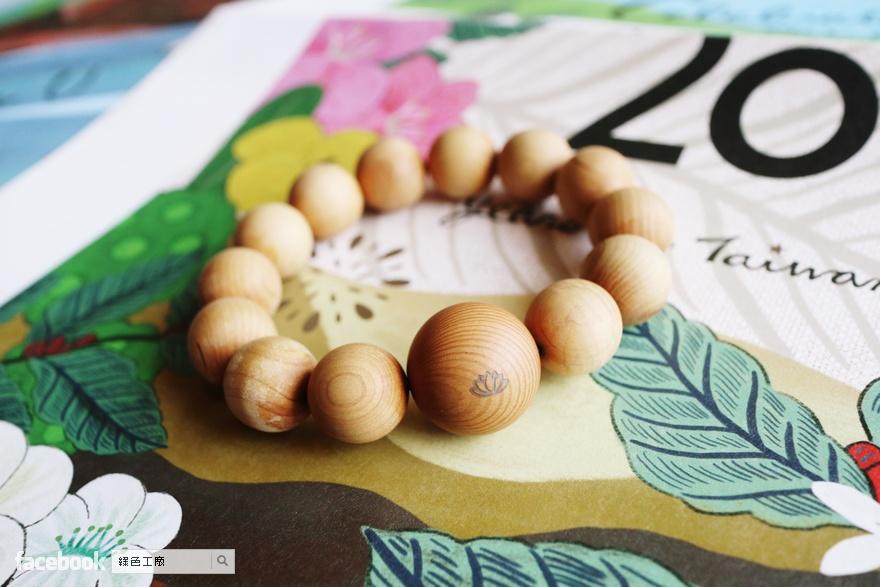 Acer 智慧佛珠 Leap Beads