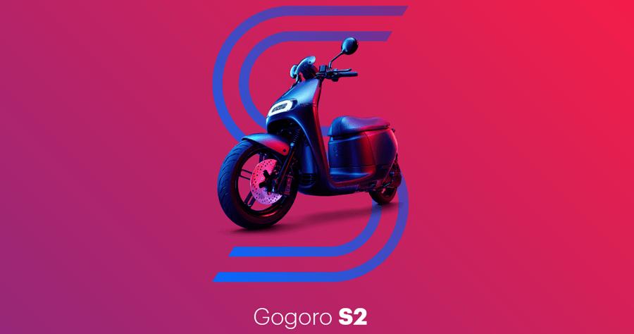 動力版 Gogoro S2 正式登場!爬坡 45 度沒問題,動力 3.9 秒完成 0-50 公尺加速