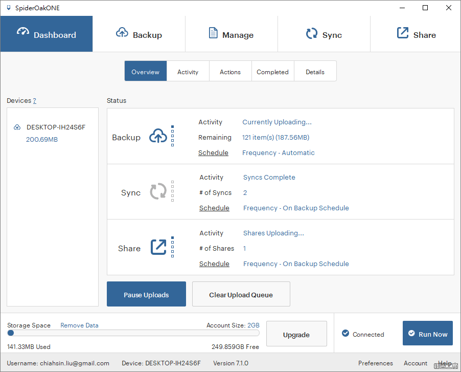 SpiderOak One Secure Backup 雲端檔案備份、同步與分享