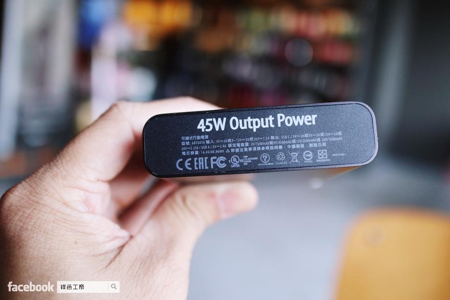 華碩 ZenPower Pro PD 行動電源開箱