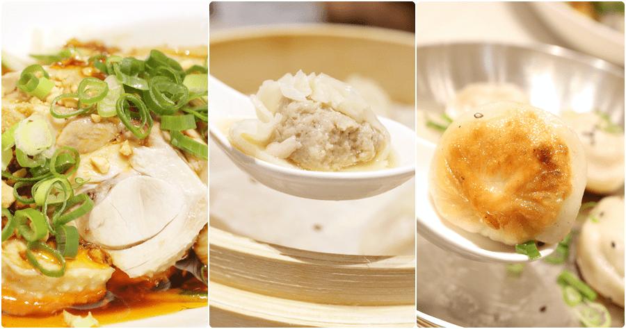 【台南】漢來上海湯包新開幕,快來品嘗好吃的湯包、生煎與炒飯吧!(南紡購物中心)