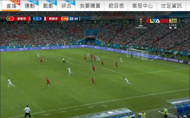 2018世界盃足球上線上直播,電腦直播,手機直播