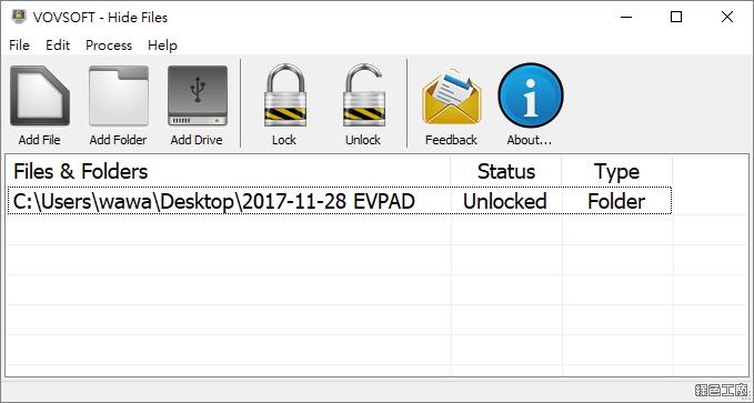 Hide Files 隱藏硬碟、檔案與資料夾