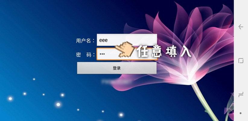 風暴米播 網路第四台 apk download