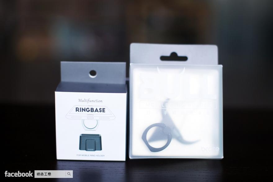 bcase 岳手機指環多功能底座創意支架