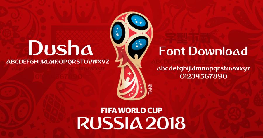 2018 FIFA Russia 字型下載