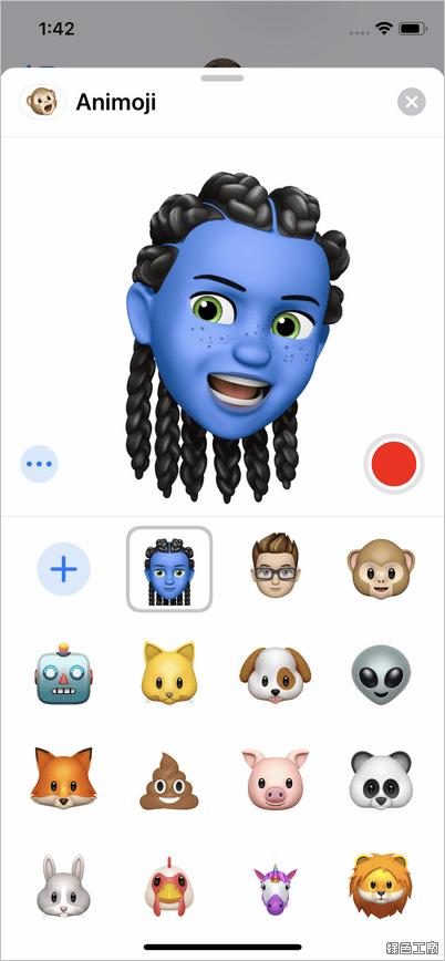 手動升級 iOS 12 Beta 搶先體驗 Memoji