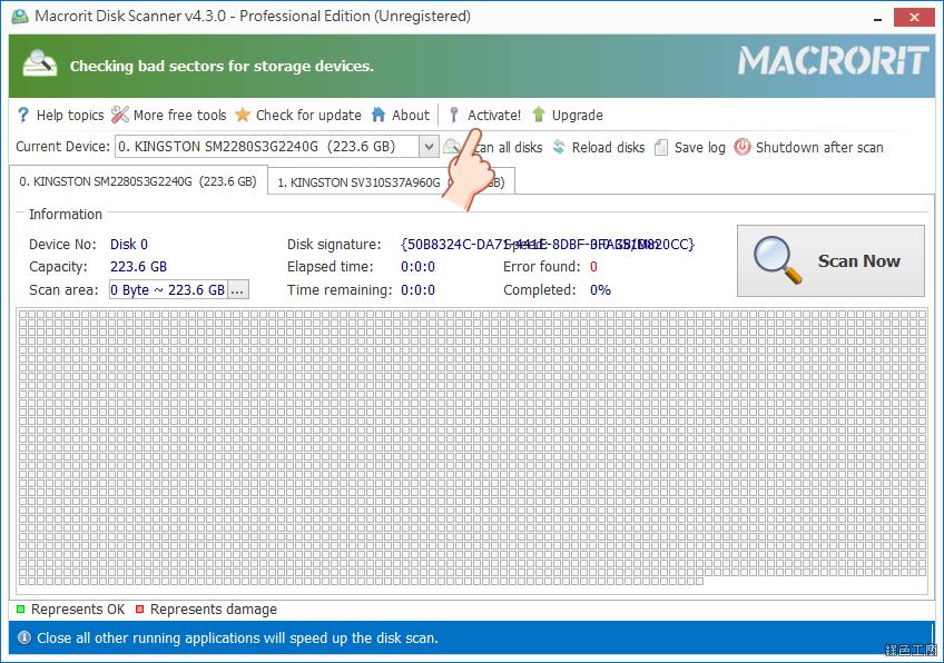 Macrorit Disk Scanner Pro 硬碟壞軌掃描序號 License