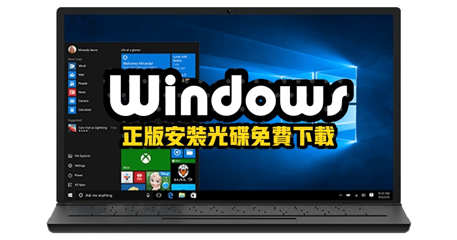 windows 10 usb