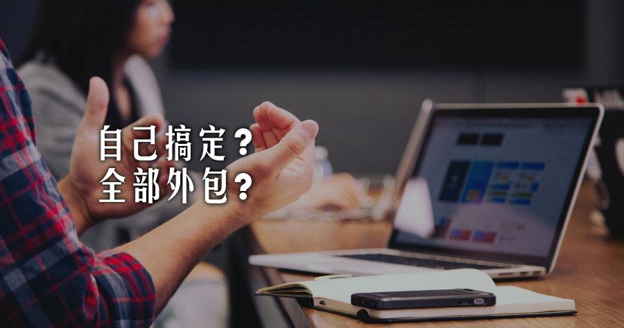 虛擬主機該怎麼選擇?