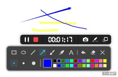 制霸螢幕錄影的好工具 ApowerREC