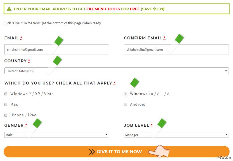 FileMenu Tools 右鍵選單工具