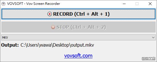 Vov Screen Recorder 超簡單的螢幕錄影工具