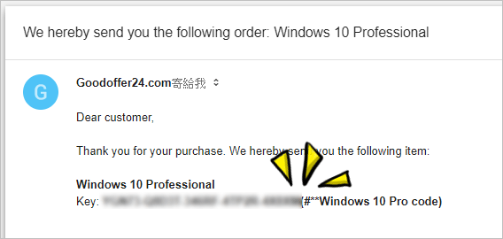 便宜的 Windows 10 Pro 怎麼買?
