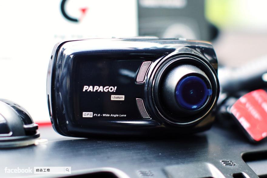 開箱 PAPAGO!GoSafe S70G 行車記錄器