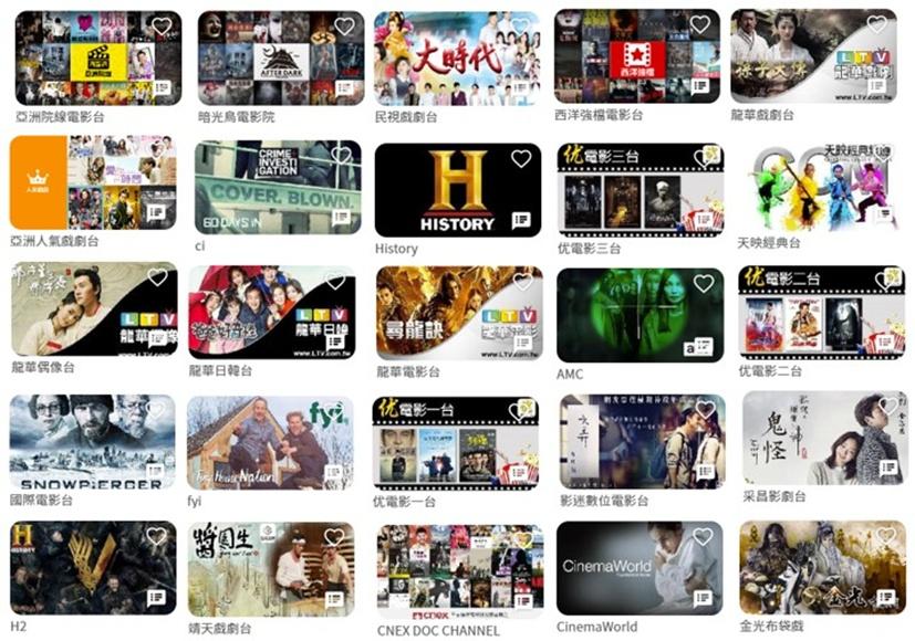 亞洲院線電影台、暗光鳥電影院、Warner TV、民視戲劇台、西洋強檔電影台、時代影像台、龍華戲劇台、亞洲人氣戲劇台、熱播華語戲劇台、ci、History、优電影三台、HITS 頻道、靖洋戲劇台、公視戲劇、天映經典台、龍華偶像台、AMC、优電影二台、國際電影台、fyi、优電影一台、影迷數位電影台、采昌影劇台、靖天映畫台、H2、靖天戲劇台、靖天電影台、CNEX DOC CHANNEL、穿梭電影台與金光布袋戲