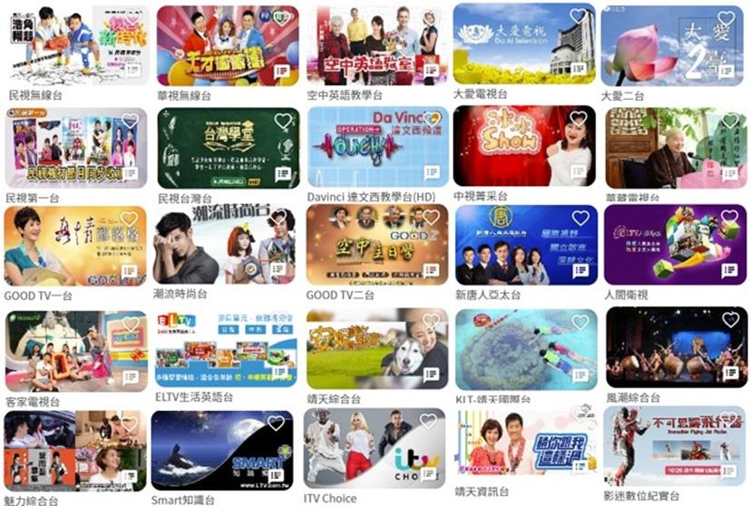 亞太 Gt TV 電視盒看第四台、手機看第四台